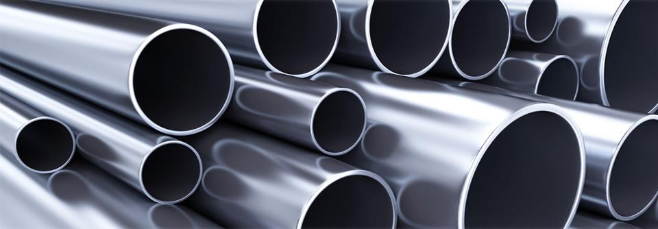Нержавеющая сталь труба